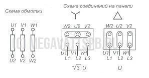 Схема электродвигателя 380 вольт фото 949